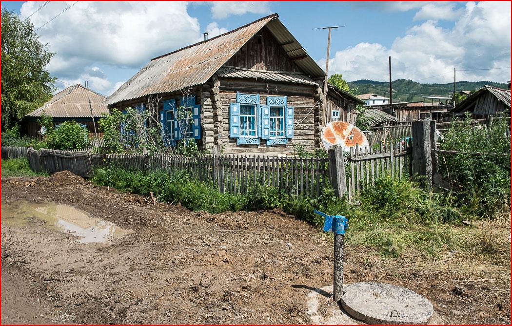 Алтай  (гей блюсик 10651)