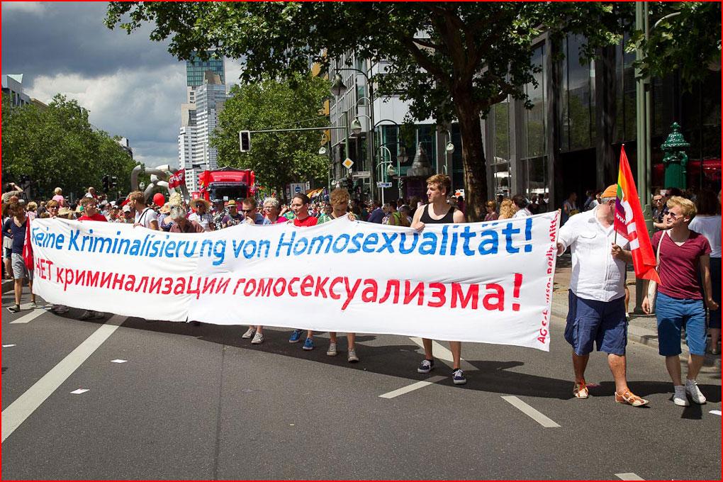 Christopher Street Day - 2013