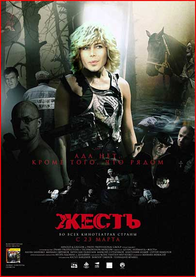 Зверев на кино-плакатах  (гей блюсик 1079)