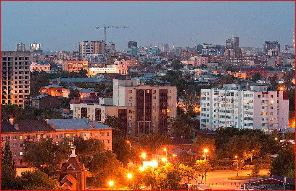 Вечерняя Самара с высоты  (гей блюсик 10871)