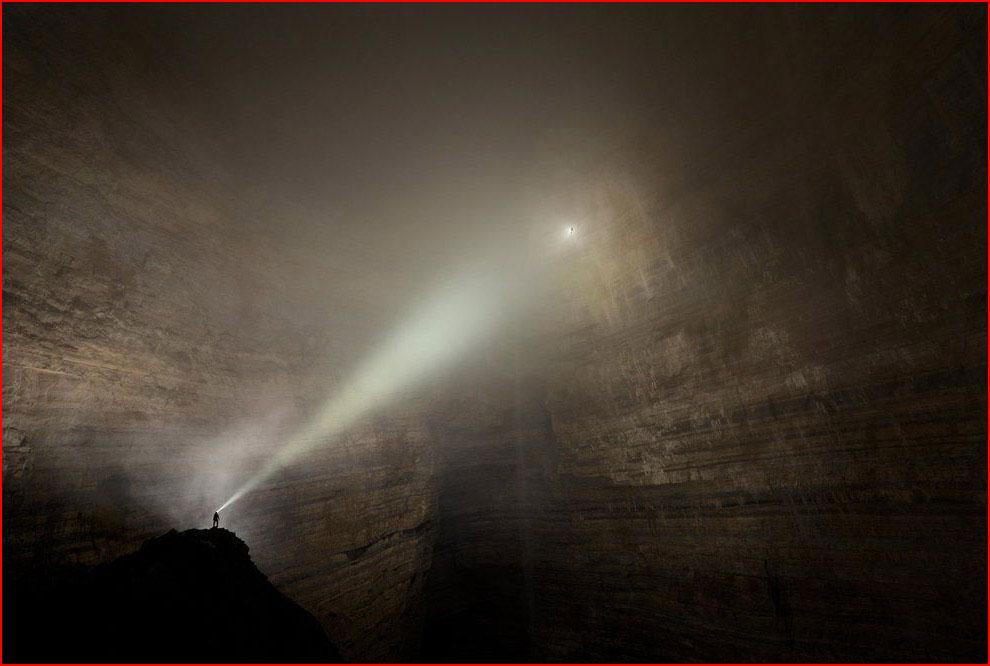 Пещерный мир  (гей блюсик 11275)