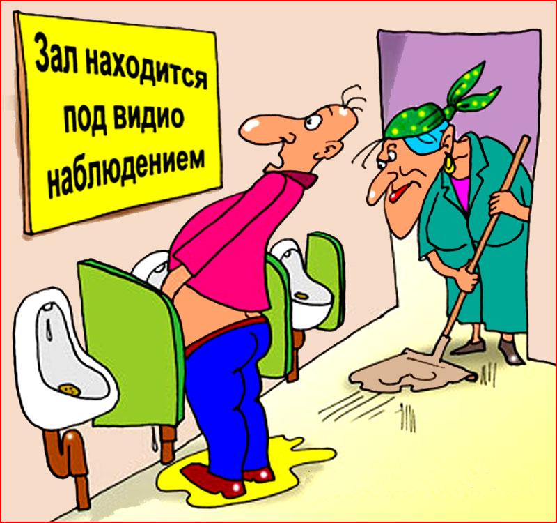 Анекдот Про Туалетную