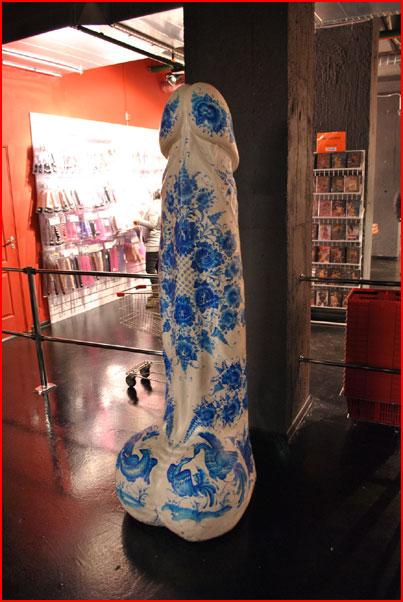 Джигурда в Музее эротического искусства