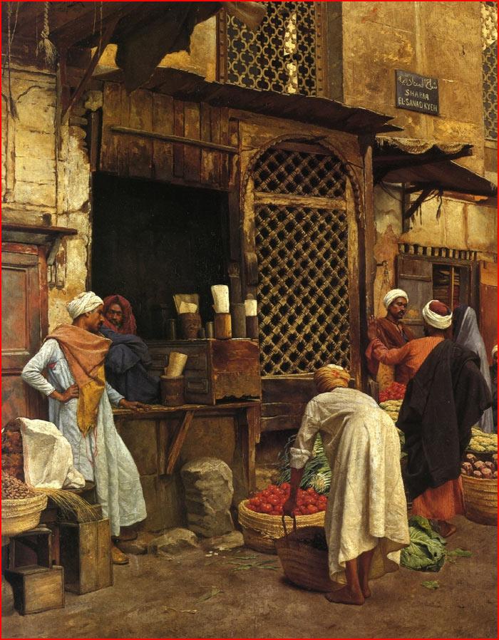 Арабский мир  (гей блюсик 11639)