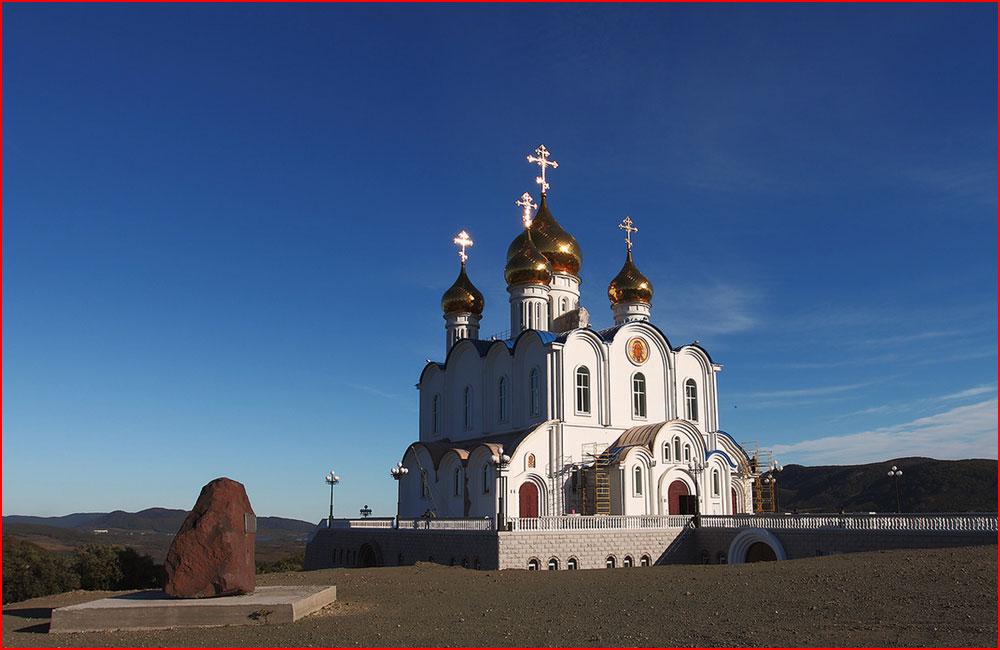 Петропавловск-Камчатский  (гей блюсик 11751)