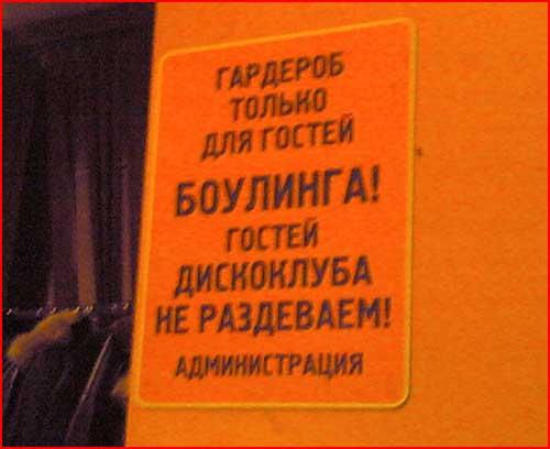 Про морковь-убийцу и Винни-Пуха в консервах  (гей блюсик 1251)
