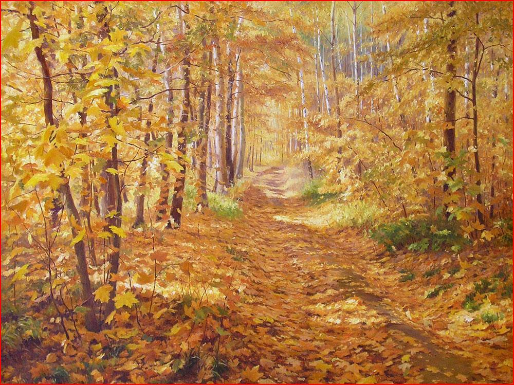 Осенняя живопись  (гей блюсик 12623)