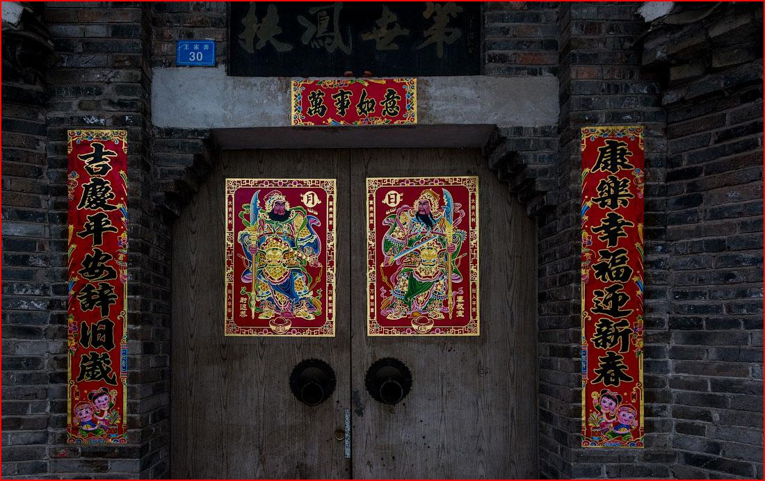 Прогулка по Фенхуану  (гей блюсик 12739)