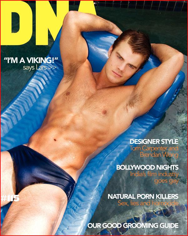 Журнальные парни  (гей блюсик 12959)