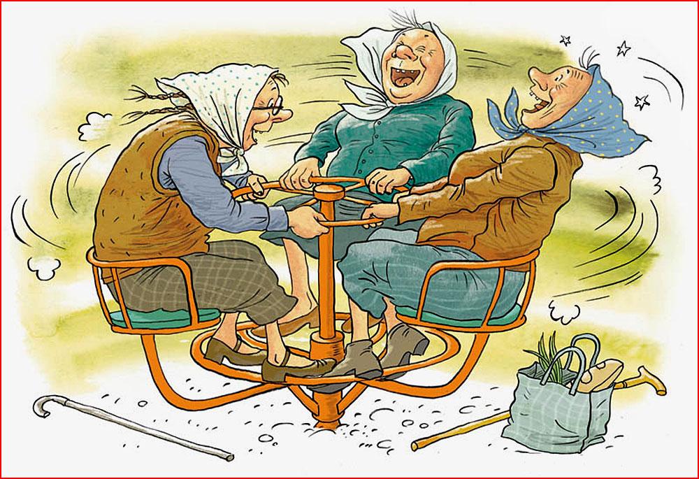 Смешные бабушки открытки 48