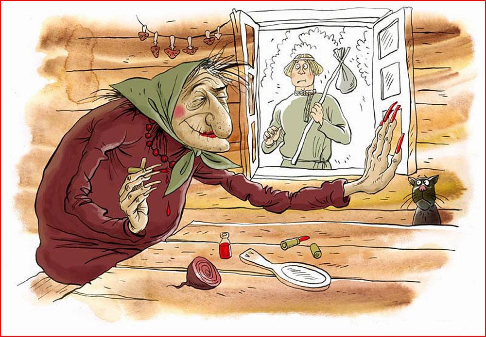 Смешные бабушки открытки 19