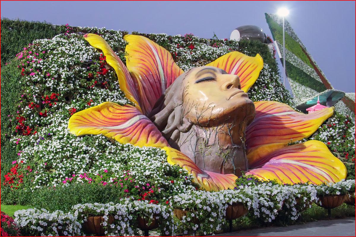 Сад цветов  (гей блюсик 15099)