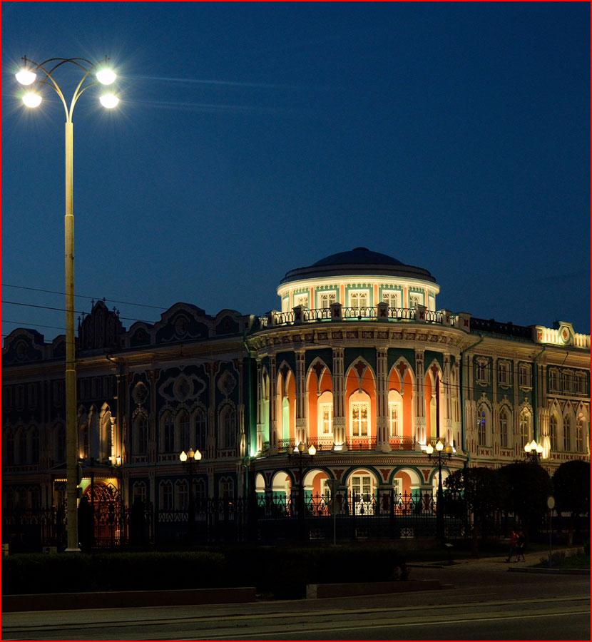 Плотинка - сердце Екатеринбурга  (гей блюсик 15319)