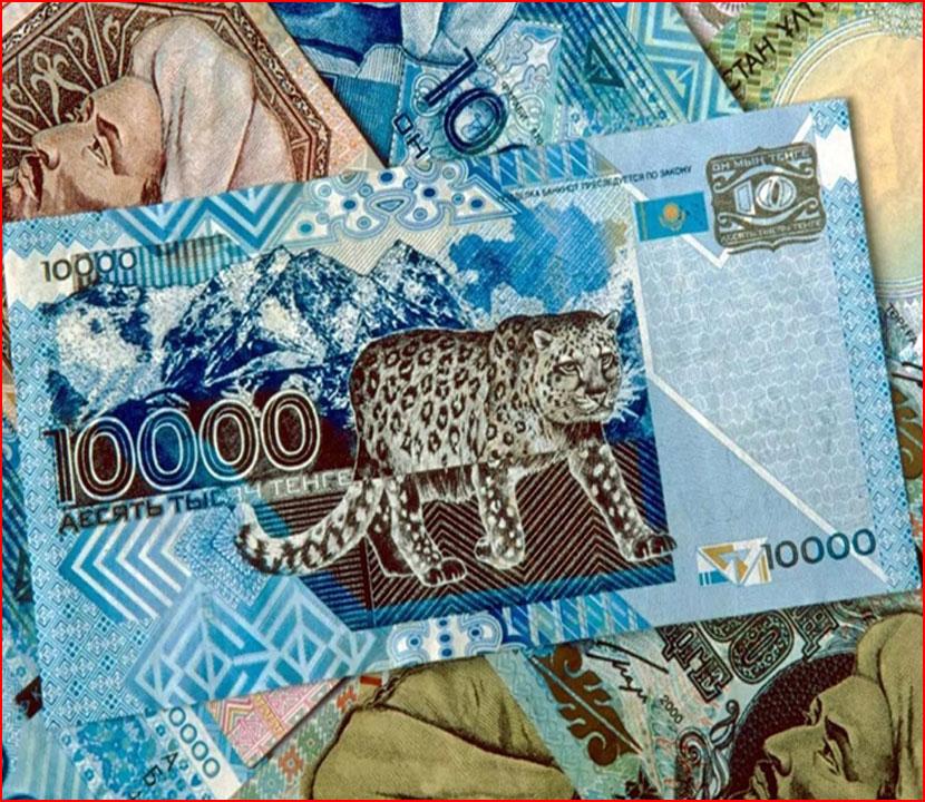 Самые интересные и красивые деньги