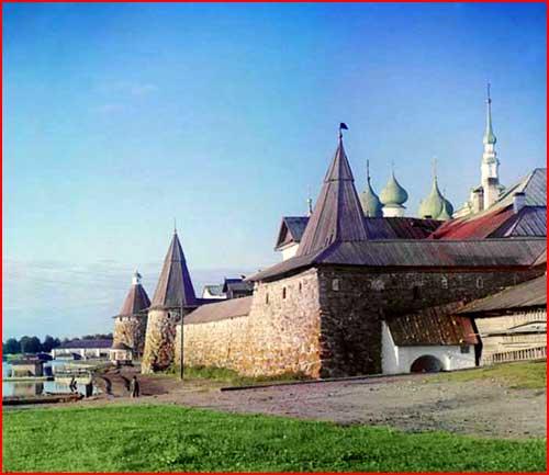 Вторая жизнь фотографий Прокудина-Горского  (гей блюсик 1575)