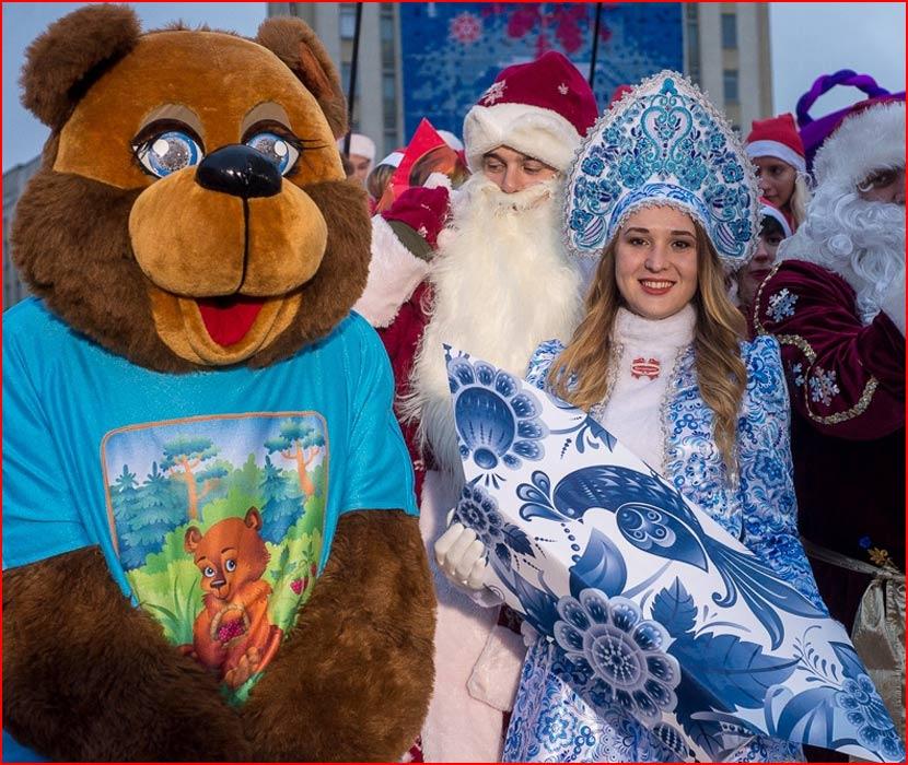 Новогоднее шествие в Минске  (гей блюсик 15911)