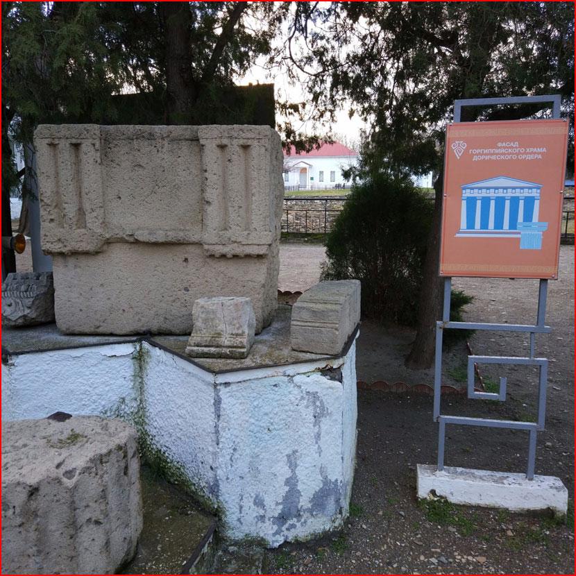Античный город Горгиппия  (гей блюсик 16075)