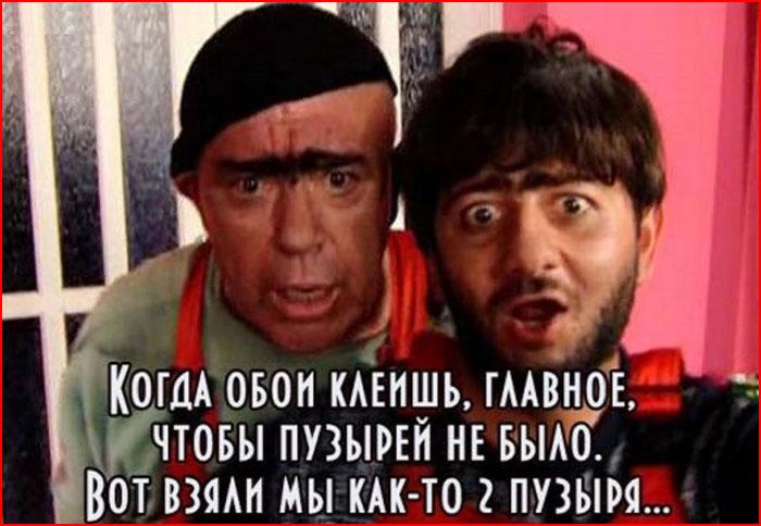 Ми гаврим па-руски!  (гей блюсик 16079)