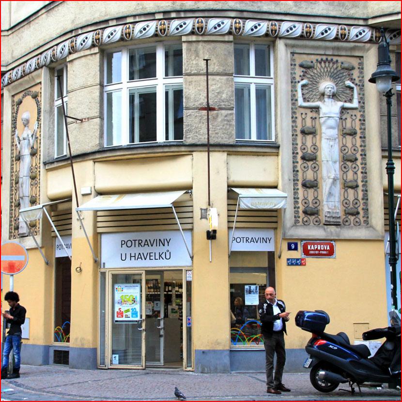 Настенные украшения в Праге  (гей блюсик 16159)