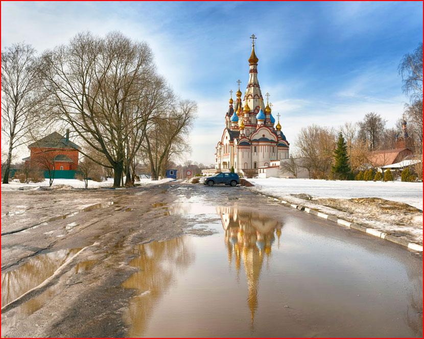Конкурсные фотографии с Yandexa  (гей блюсик 16207)