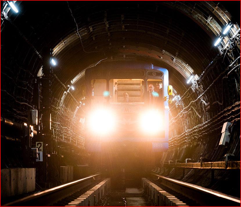 Новосибирский метрополитен  (гей блюсик 16259)