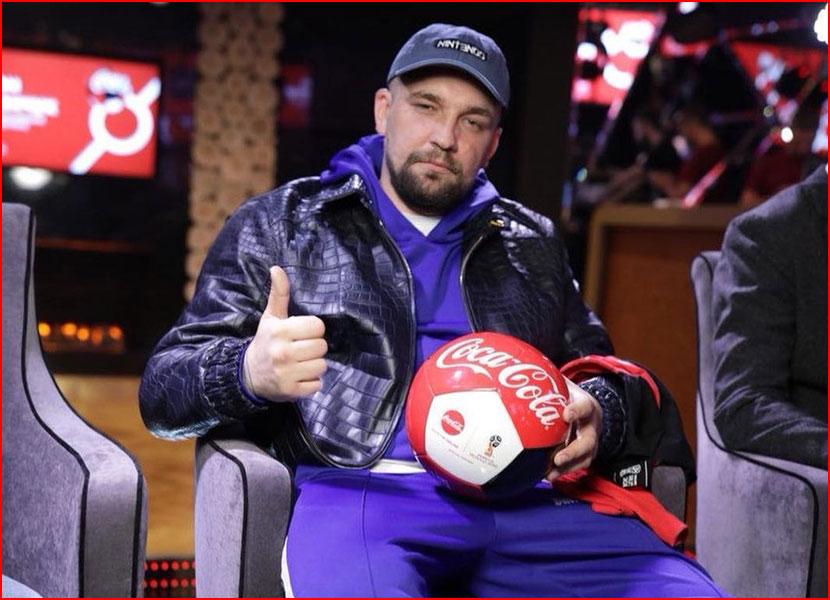 Про ЧМ-2018  (гей блюсик 16403)