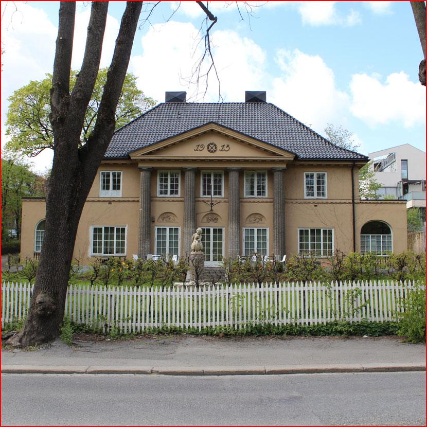 Прогулка  по весеннему Осло  (гей блюсик 16411)
