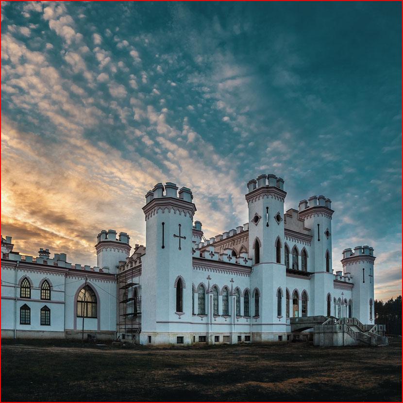 Парад замков