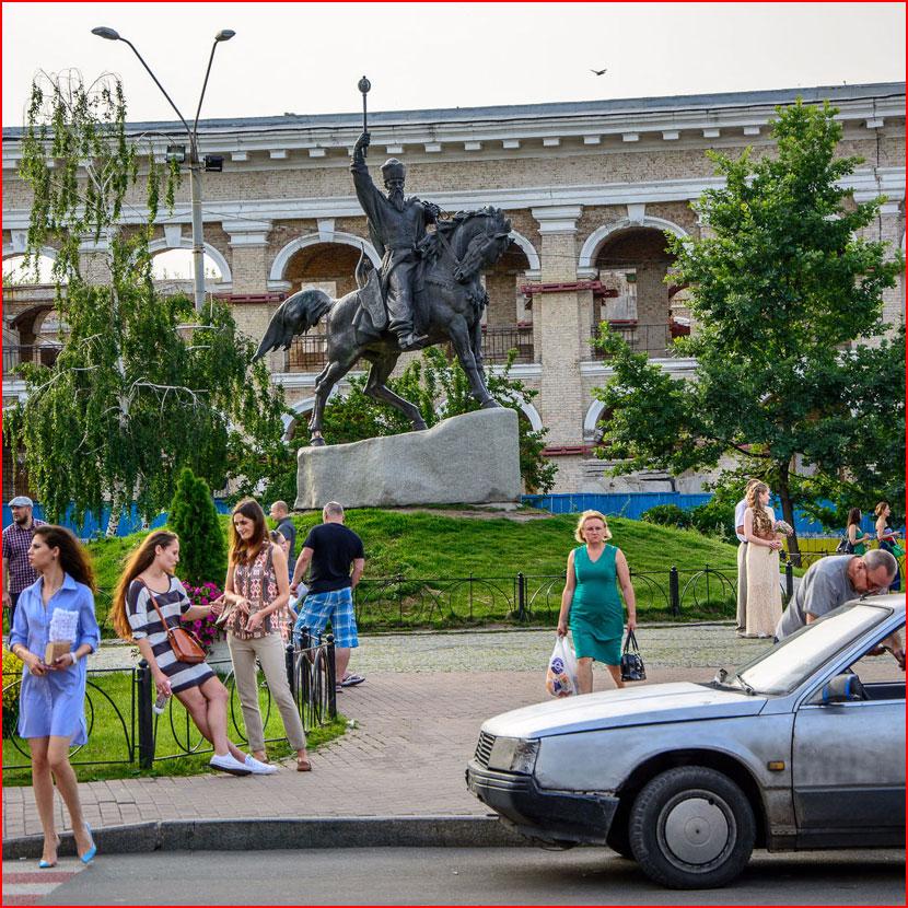 Лето в Киеве  (гей блюсик 16735)