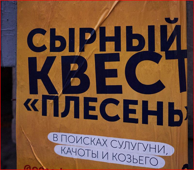 Оригинальный Санкт-Петербург