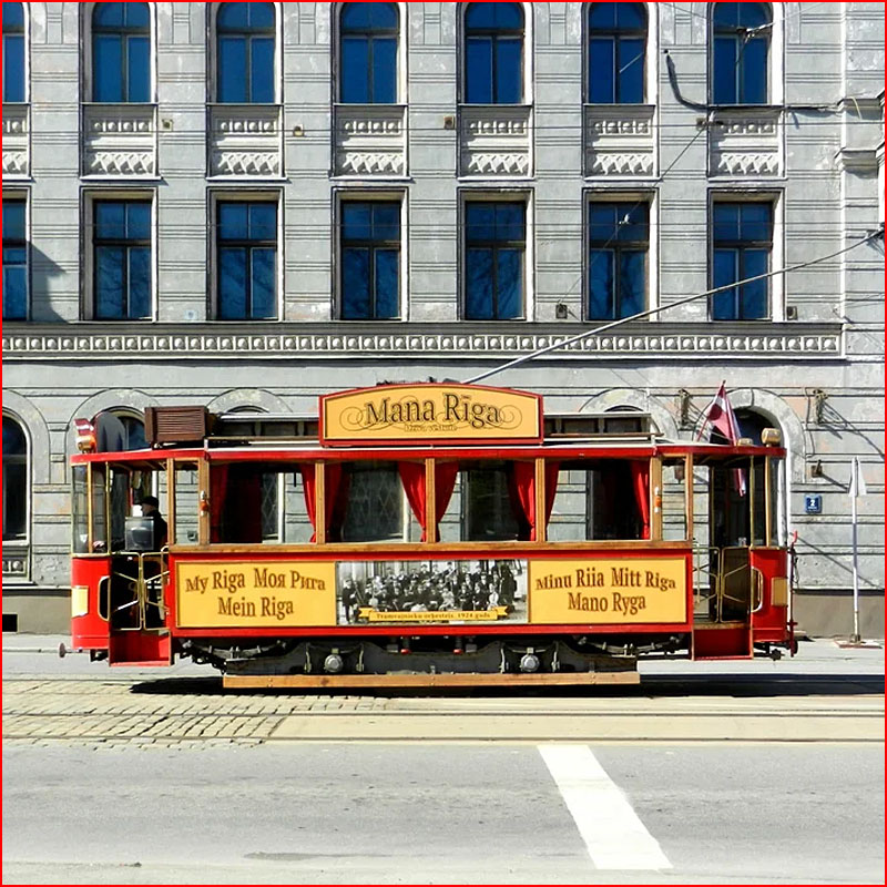 Шёл трамвай  (гей блюсик 17523)