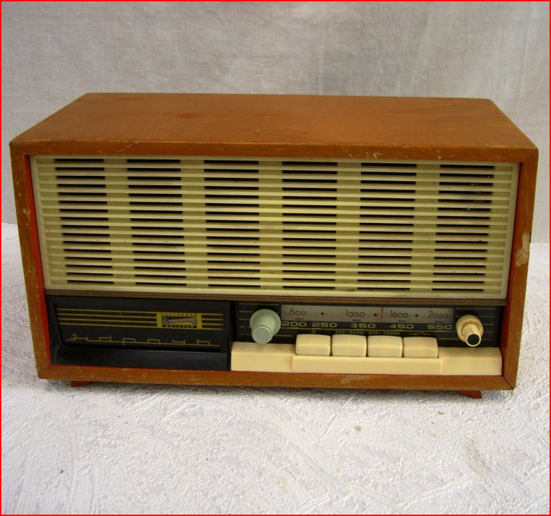 Радиотехника времён СССР  (гей блюсик 17915)