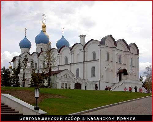Вниз по Волге-реке, с Нижня-Новгорода  (гей блюсик 1795)