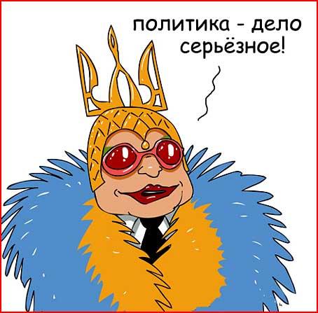 Шедевры Сергея Ёлкина  (гей блюсик 1895)