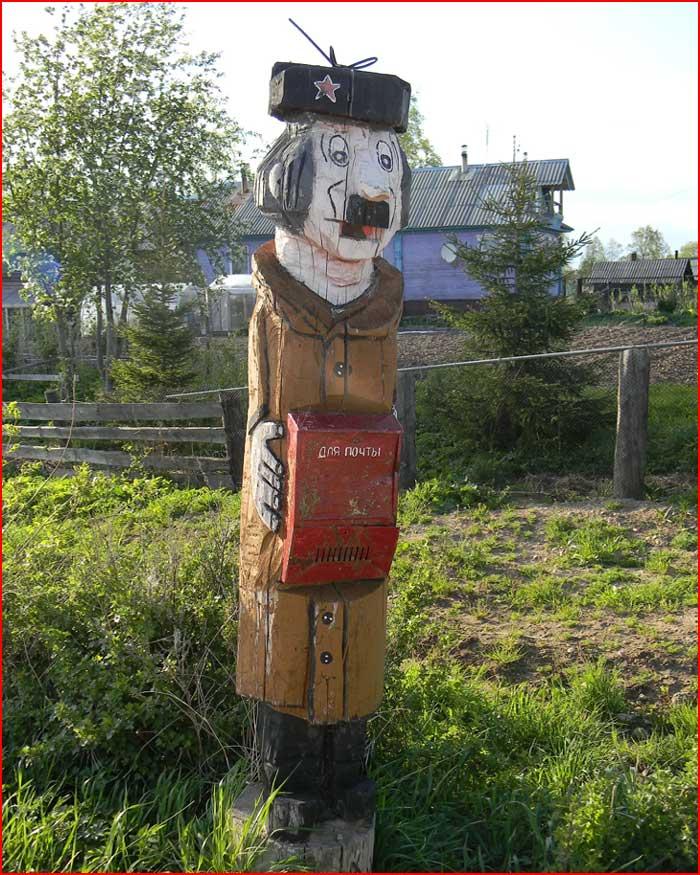 Сделано из дерева  (гей блюсик 19823)
