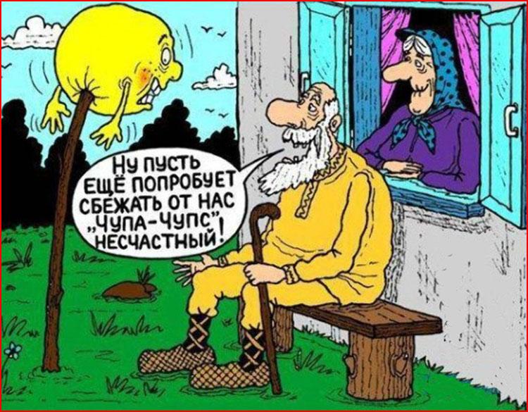 Старые сказки на новый лад  (гей блюсик 20127)
