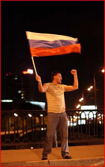 Давай, Россия!  (гей блюсик 2027)