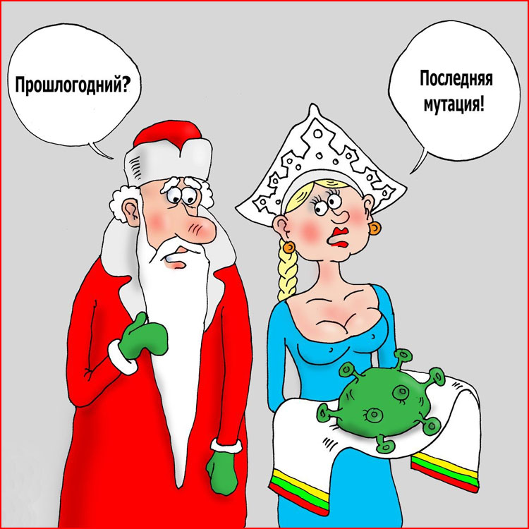 Новогодние картинки  (гей блюсик 20283)
