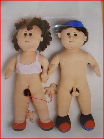 Забавные игрушки  (гей блюсик 2399)