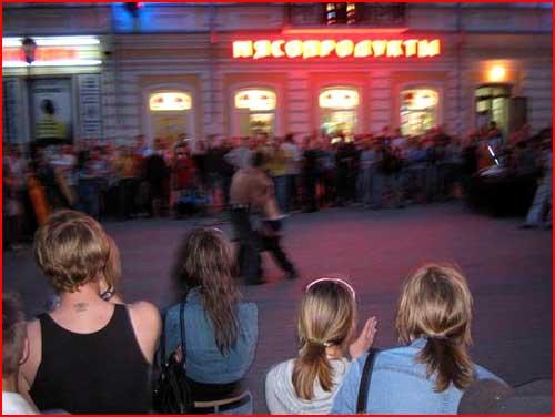 Пьяные геи в Екатеринбурге  (гей блюсик 2492)