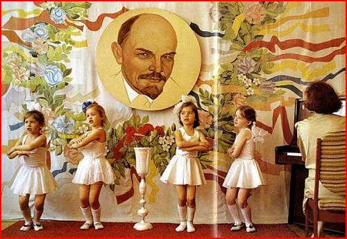 Ностальгия по СССР  (гей блюсик 2531)