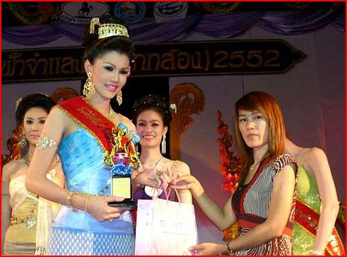 Конкурс красоты  в Тайланде  (гей блюсик 3399)