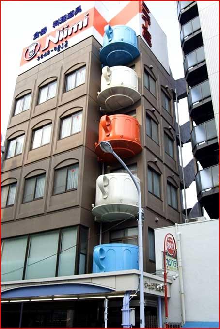 Добро пожаловать в Японию  (гей блюсик 3527)