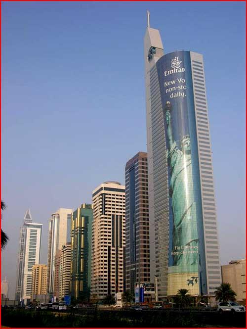9 самых высоких зданий в Дубаи  (гей блюсик 371)
