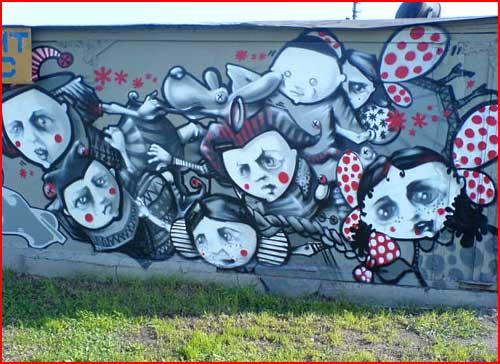Граффити на заборе  (гей блюсик 4191)