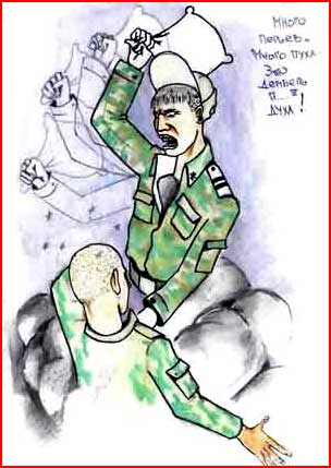 Армейские зарисовки  (гей блюсик 4456)