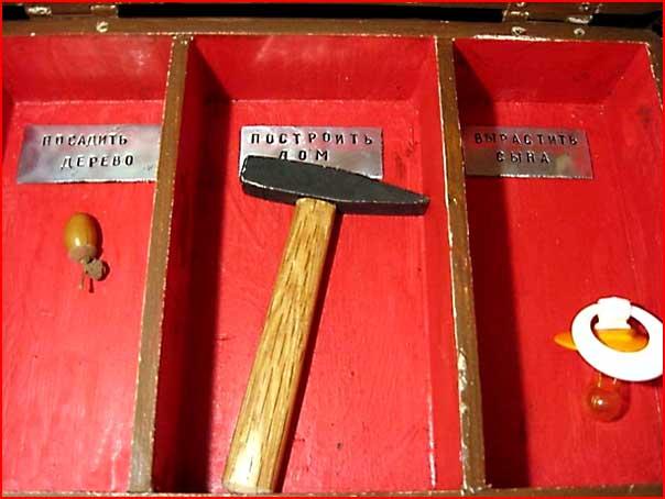 Кустарные сувениры  (гей блюсик 4803)