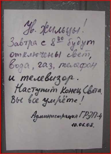 Писульки  (гей блюсик 5111)