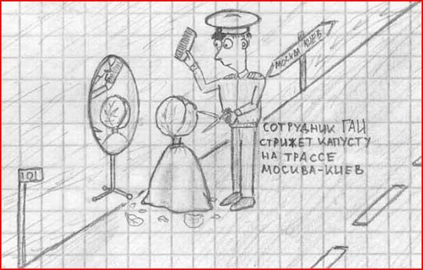 Рисунки из тетради в клеточку  (гей блюсик 5443)
