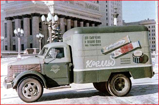 Советская реклама на грузовиках  (гей блюсик 6248)